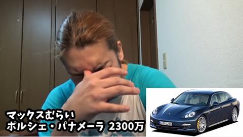 youtuber_car