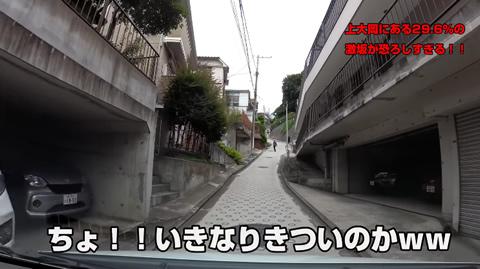kamiohoka