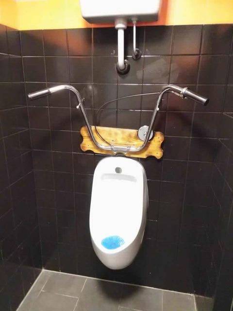 handle_toilet