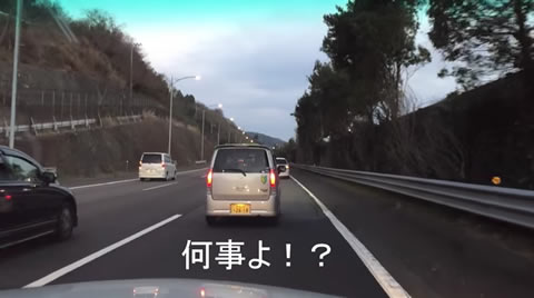 toumei_happening