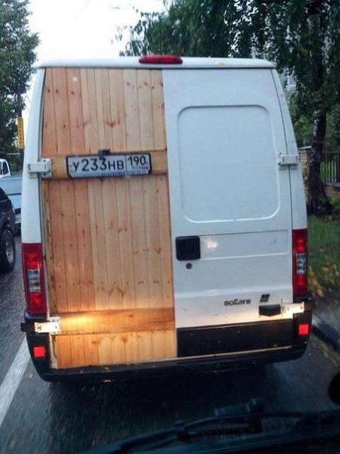 woody_door