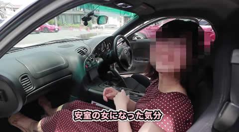 amuro_rx7