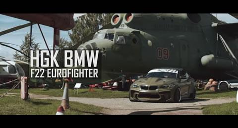 HGK BMW - F22 EUROFIGHTER