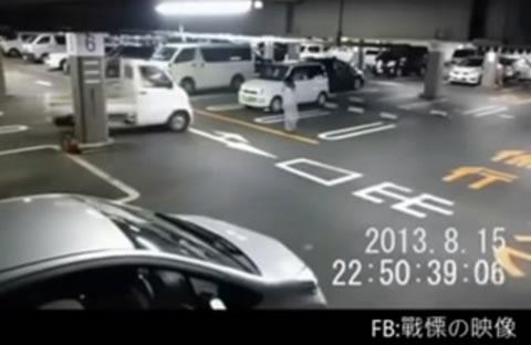 japan_parking_ghost