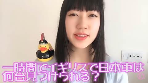 england_japancar