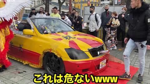 fukuoka_seijinsiki2021