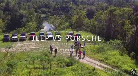 Jeep vs Porsche