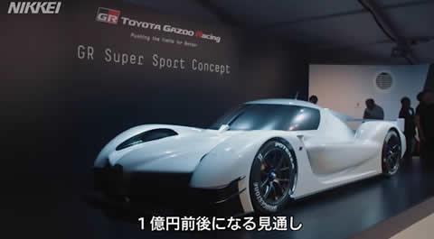 GR_supersports_concept