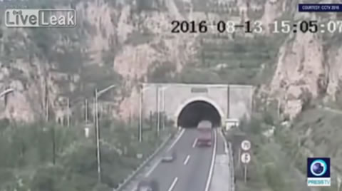 Landslide blocks tunnel entrance on north China highway