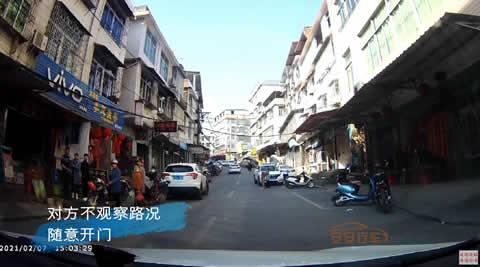 china_crash20210210