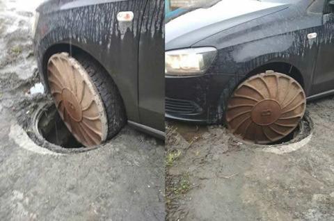 manhole_wheel