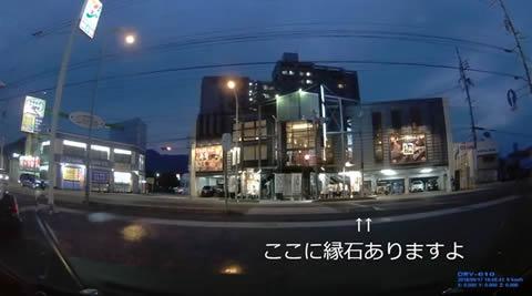 enseki_attack