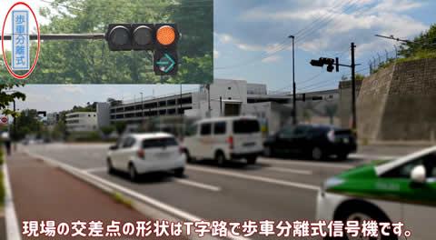 danger_signal