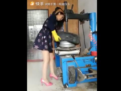Tire service pretty asian girl