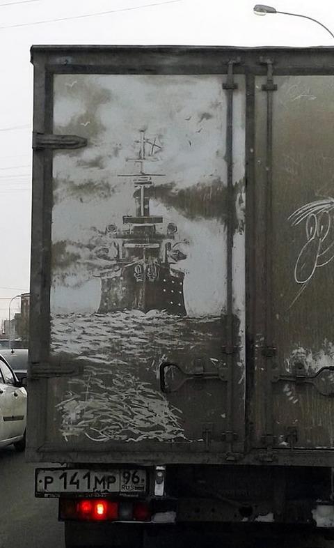 warship_truck