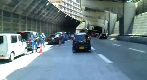 kanagawa_police
