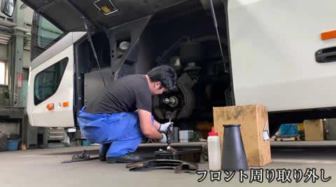 kanko_bus_maintenance