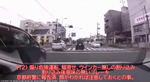 12月初週 日本での事故の瞬間・煽り運転・トラブル映像集