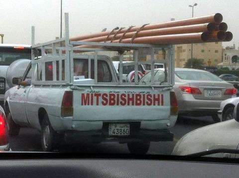mitsubishibishi