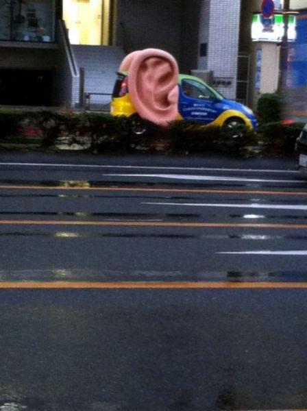 bigear_car