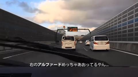 aori_vs_fukumen