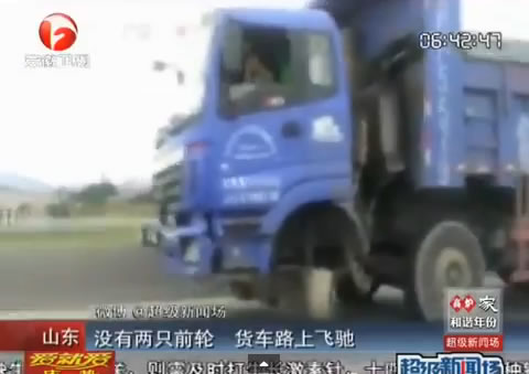 frontwheel_without_china