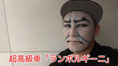 kabukin_dokkiri
