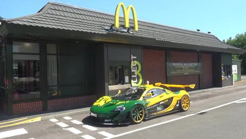 $5 MILLION McLaren P1 GTR McDonald's