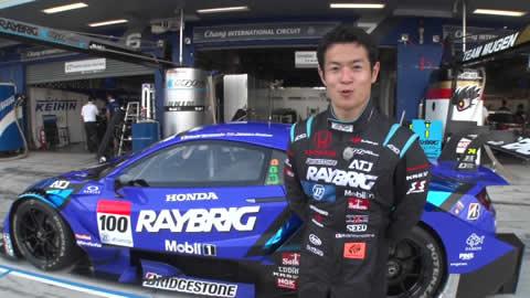 SUPER GT Honda NSX-GT_drive_recture
