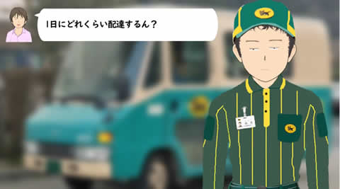 kuroneko_yamato