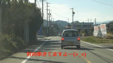 kourei_oba_driver