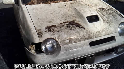 suzuki_altoworks_waterjet_wash