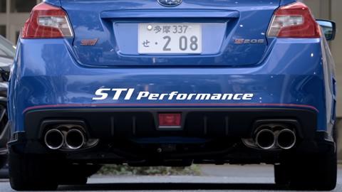 STI music