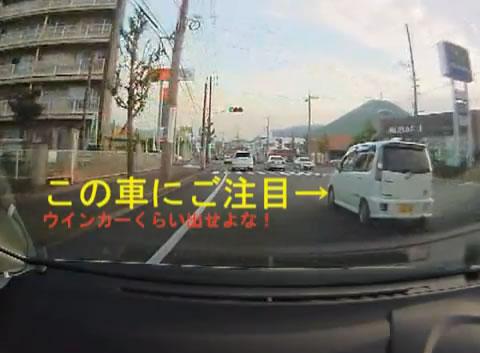 obaka_kei