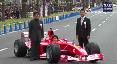 midousuzi_Ferrari_F2003-GA
