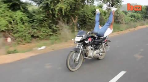 yoga_rider