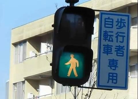 signal_short
