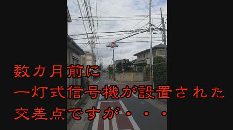 devil_traffic