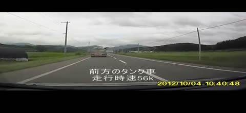 hokkaidou_tankcar_speedfail