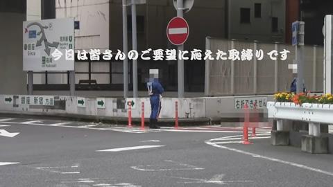 ichijiteishi_torisimari