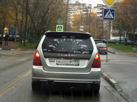 rear_wiper_speedmeter