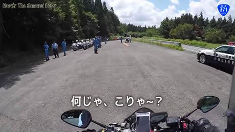 819_day_ryujin