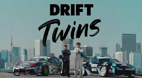 DRIFT TWINS