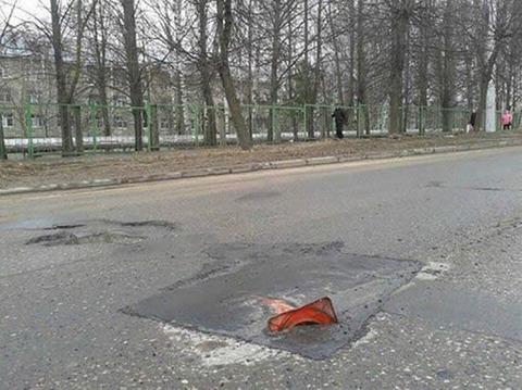 asphalt_russia