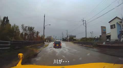 taifuu21