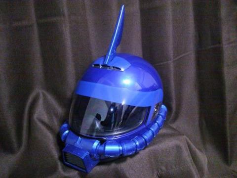 gufu_helmet