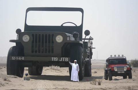 big_jeep