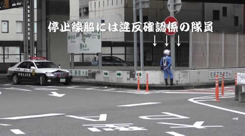 tokyo_ichijiteishi