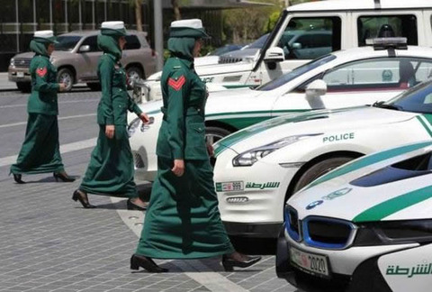 police_job