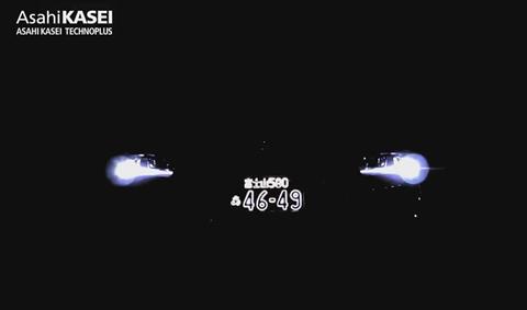 light_numberplate